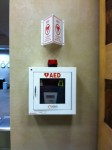 aed wall